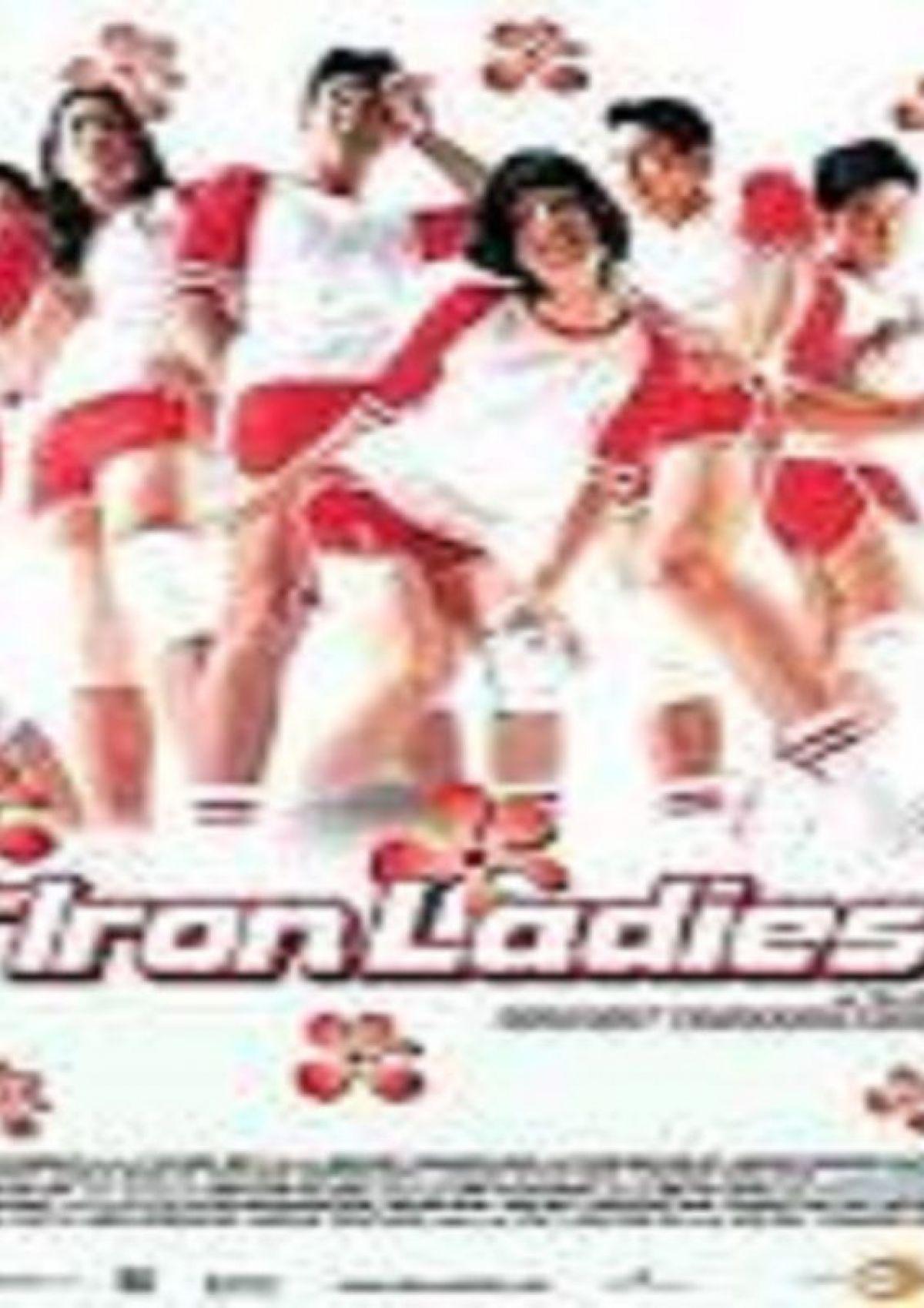 The Iron Ladies